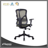 Best Price Adjustable Executive Leather Office Chairs