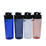 High Performance Promotional Cheap Factory Price Students Outdoor 600ml Drinking Plastic BPA Free Mist Spray Water Bottle Cup