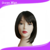 Wholesale High Quality Short Synthetic Hair Wig
