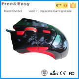 USB Braided Line Professional 7D Gaming Mouse with LED Light