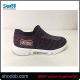 Fashion Casual Outdoor Sports Shoes Running Shoes for Men and Women