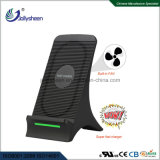 Full Website Best Hot-Selling Patent and Exclusive Smart Fast Wireless Charger Built-in Small Fan, High Efficiency Heat-Radiation, Multi-Protections Function