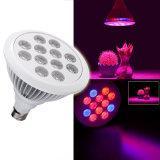 LED Plant Grow Light 36W E27 LED Grow Light Bulb