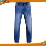 Men Jeans Pants Casual Fashion Denim Cotton Trousers