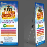 Made in China Wholesale New Fashion Trendy Cheap Advertising Stand with Waterproof Wedding Trade Show Exhibition Poster Banner X Banner Floor Stand Set