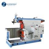 Horizontal low cost gear metal shaping planer BC6085 Shaper machine