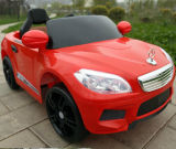 Children Ride on Car Kids Car Toy Car with Best Price