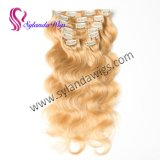 #27 Clip in Human Hair Extension 70g 7 PCS/Set Wavy Remy Hair Human Hair Wig with Free Shipping