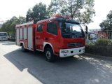 Economical Dongfeng Fire Truck Dimension 4, 000 Liters Capacity, Fire Truck Specifications, Fire Fighting Truck Price