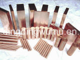 Tungsten Copper Plate for Heat Sink Encapsulation