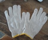 Industrial Knitted Safety Cotton Working Gloves
