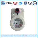 Vertical Installation Prepaid Water Meter