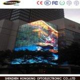 P15.6/P20/P25/P31 LED Curtain Display LED Video Wall Curtain LED Display Panel