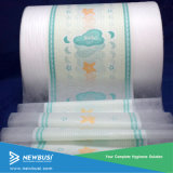 Baby Diaper Raw Material Breathable Soft Lamination Cloth Like PE Film