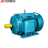 Buy Cheap 2 Pole Three Phase Asynchronous Electric Induction AC Motor for Air Conditioner China Suppliers