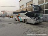 Golden Dragon Bus Price 55 Seats Yutong Passenger Bus for Used