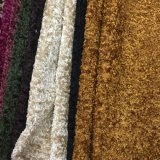 100%Polyester Knitting Velvet for Sofa and Furniture (SH001)