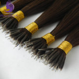 #4 Brown Color Human Virgin Remy Nano Ring Hair Extension