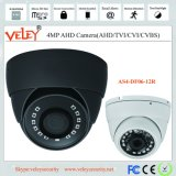 Good Price 4MP HD Electronic Security CCTV Ahd Analog Camera