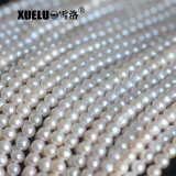 8-9mm White Freshwater Cultured Pearls Strings Material Wholesale, Zhuji Pearls (XL180088)