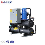 High Cop Water Source Heat Pump Price Heating and Cooling for Office Building/Chiller
