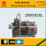 Automatic Ultrasonic Inner Fold Mask Machine