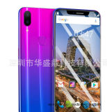New X21 Android Smart Phone 6.2 Inch HD Large Screen 1+16g Memory with Fingerprint