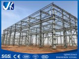 China Price Prefabricated Steel Structure Prefab Building Warehouse/Prefab Warehouse/Warehouse/Workshop