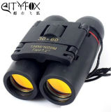 2014 HD Optical Binoculars