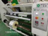 1.3 Meters Width Foil or Film or Veneer Cutting Machine