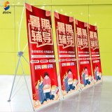 Ex-Factory Price Display Stand X Banner 60*160 80*180