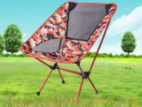 High Quality Best Price Aluminum Outdoor Garden Furniture Folding Lawn Chair Patio Garden Chairs