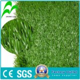 Natural Looking Synthetic Turf for Garden