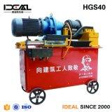 16-40mm Thread Rolling Machine Best Price Thread Roller for Sale