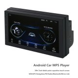 Android 2DIN 7inch Car MP5 MP3 Multimedia Player Car Radio Video Audio System DVD Player