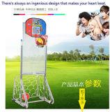 Children's Sports Equipment Children's Play Apparatus