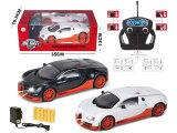 10321961 1: 18 4 Channel R/C Alloy Car with Charger