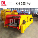 Large Capacity Crushing Equipment Double Deck Vibrating Screen