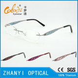 Lightweight Rimless Titanium Eyeglass Eyewear Optical Glasses Frame with Hinge (5011)