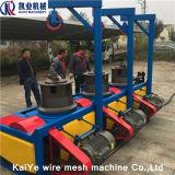 Water Tank Type Metal Drawing Machine
