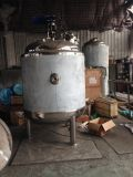Sanitary High Speed Sugar Mixing Unit
