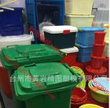 Different Colors of PP Environmental Protection Place Coveroutdoor Garbage Cans,