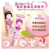 Dodora Pink Peach Mammary Areola Essence for Women Beauty Breast Care