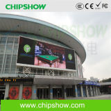 Chipshow High Bright P10 Outdoor Full Color LED Display