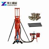 30-40m Drilling Depth Multi-Angle DTH Drilling Rig Machine