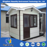 Fast Build Prefabricated Sentry Box, Steel Security Building