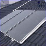 Flat Panel Solar Collector for Solar Heater