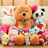 Customized Bear Soft Toy Promotion Gift Price