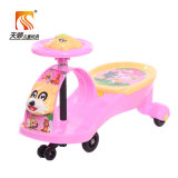 Very Simple Cartoon Baby Swing Car Plasma Car Wholesale From Factory