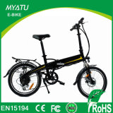 20inch Hot New Folding E-Bicycle with Spanninga Front Light